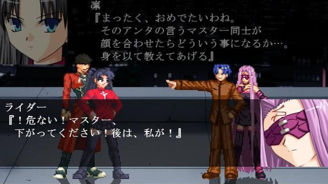 Videa z japonského jazyka